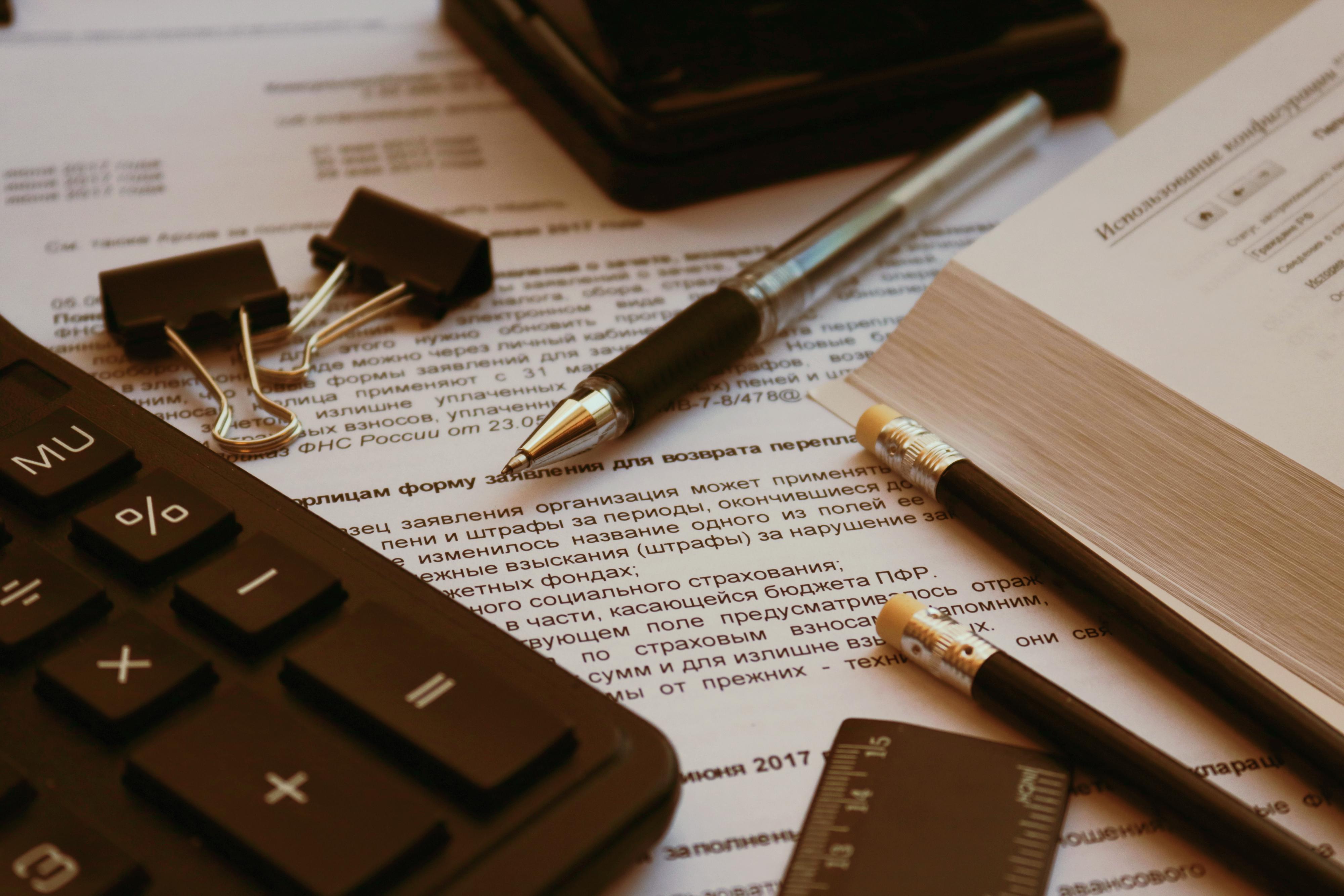 Картинка по бухгалтерскому учету